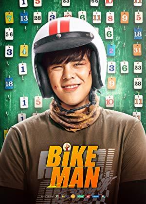 ดูหนังออนไลน์ฟรี ไบค์แมน ศักรินทร์ ตูดหมึก (2018) Bike Man
