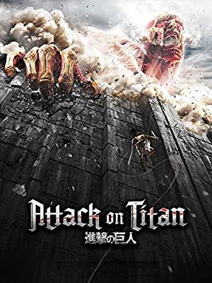 ดูหนังออนไลน์ฟรี Attack on Titan Part 1 (2015) ผ่าพิภพไททัน