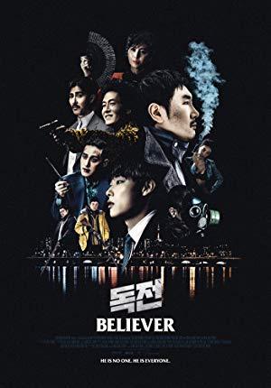 ดูหนังออนไลน์ฟรี Believer (2018) โจรล่าโจร
