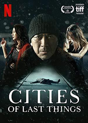 ดูหนังออนไลน์ฟรี Cities of Last Things (2018) นครเริงแค้น