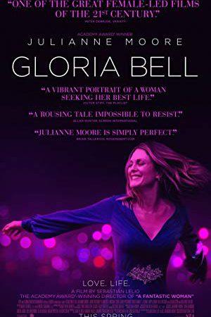 ดูหนังออนไลน์ฟรี Gloria Bell (2018)