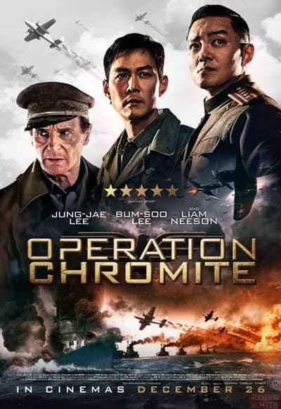 ดูหนังออนไลน์ฟรี Operation Chromite (2016) ยึด