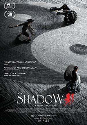 ดูหนังออนไลน์ฟรี Shadow (2018) จอมคนกระบี่เงา