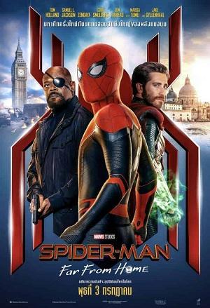 ดูหนังออนไลน์ฟรี Spider-Man Far From Home (2019) สไปเดอร์-แมน ฟาร์ ฟรอม โฮม