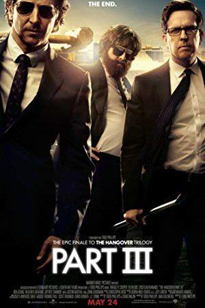 ดูหนังออนไลน์ฟรี The Hangover Part III (2013) เมายกแก๊ง แฮงค์ยกก๊วน 3