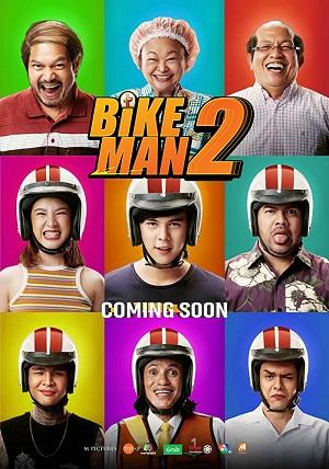 ดูหนังออนไลน์ฟรี ไบค์แมน 2 Bikeman 2 (2019)