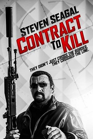 ดูหนังออนไลน์ฟรี Contract to Kill (2018) สัญญานักฆ่า