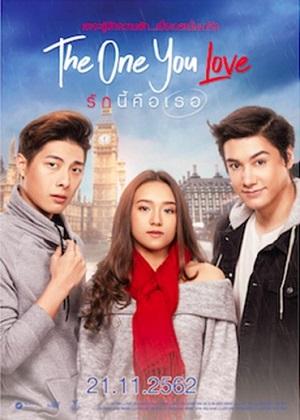 ดูหนังออนไลน์ฟรี รักนี้คือเธอ The One You Love (2019)