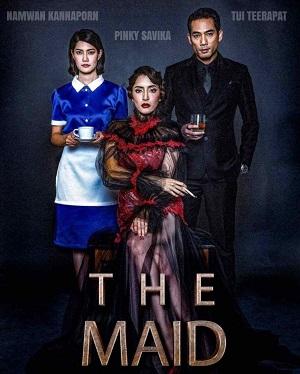 ดูหนังออนไลน์ฟรี สาวลับใช้ The Maid (2020)