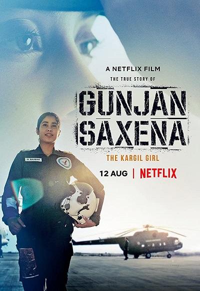 ดูหนังออนไลน์ฟรี Gunjan Saxena The Kargil Girl (2020) กัณจัญ ศักเสนา ติดปีกสู่ฝัน