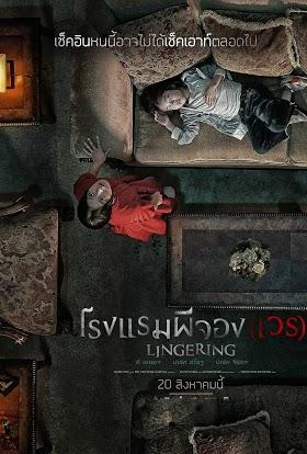 ดูหนังออนไลน์ฟรี Lingering (Hotel Lake) (2020) โรงแรมผีจอง(เวร)