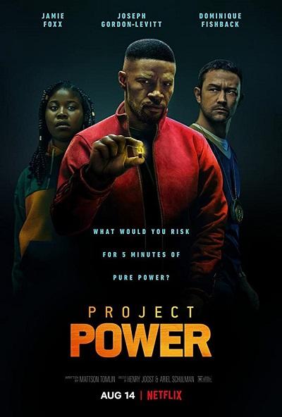 ดูหนังออนไลน์ฟรี Project Power (2020) โปรเจคท์ พาวเวอร์ พลังลับพลังฮีโร่