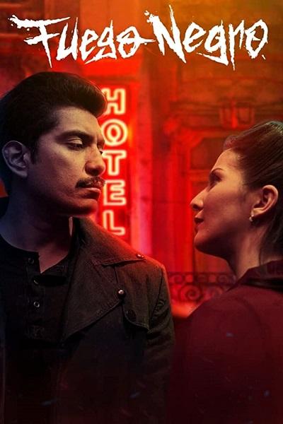 ดูหนังออนไลน์ฟรี Dark Forces  (2020) โรงแรมอสุรกาย