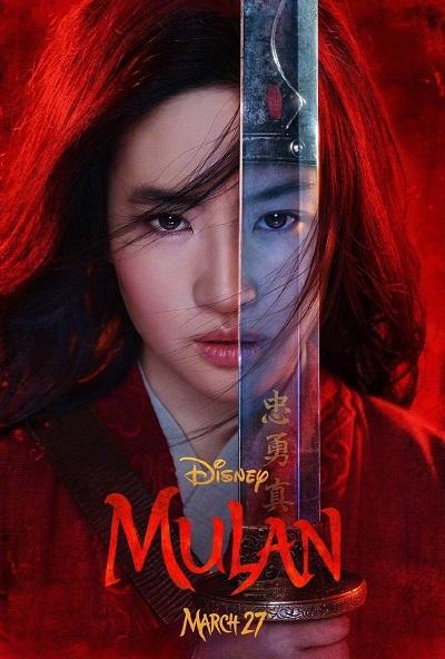 ดูหนังออนไลน์ฟรี Mulan (2020) มู่หลาน